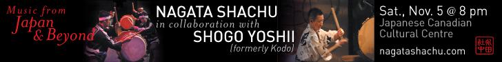Nagata Shachu - Leaderboard - To Nov 5