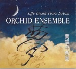 02 Orchid Ensemble
