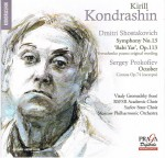 07 Old Wine 02 Kondrashin Shostakovich
