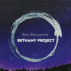 Bethany Project - Ilios Steryannis
