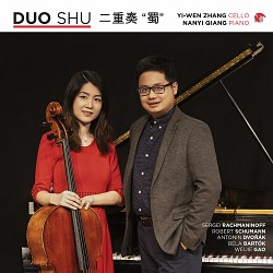 DUO SHU - Yi-wen Zhang and Nanyi Qiang