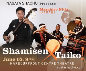 Nagata Shachu - Jun 2