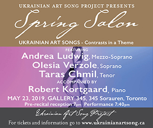 Ukrainian Art Song Project - 5/24/2019