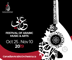 Canadian Arabic Orchestra - 11/10/2019