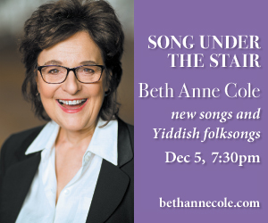 Beth Anne Cole - 12/6/2019