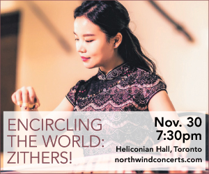 North Wind Concerts - 12/1/2019