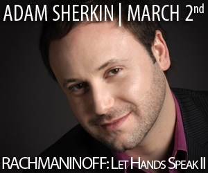 Adam Sherkin - To Mar 2