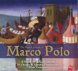 07 pot pourri 01 marco polo