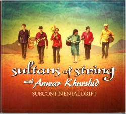 02 Sultans of String