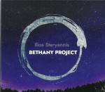 04 Bethany Project