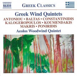 06 Greek Winds