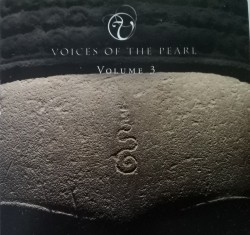 13 Voices of the Pearl