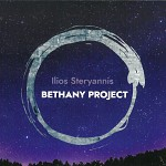 Bethany Project - Ilio...